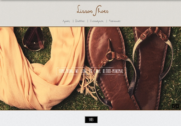Lissos shoes